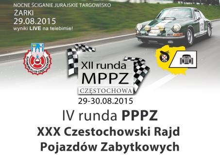 zaproszenie MPPZ