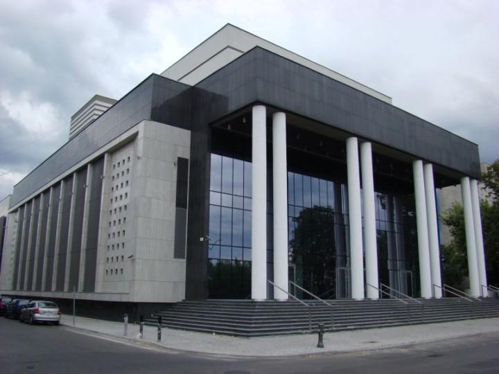 Filharmonia_Częstochowska