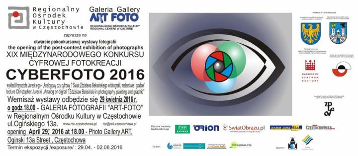 cyberfoto 2016