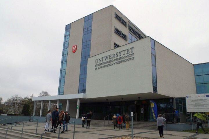 Studia w Częstochowie – stacjonarnie czy online?